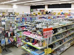 日用雑貨品・お薬売り場